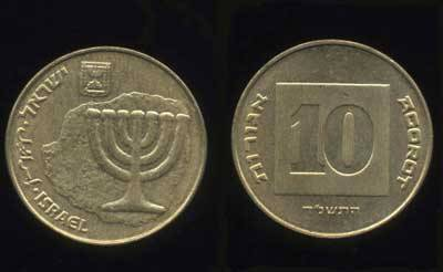 10 Agorot, an Israeli coin showing the map of Greater Israel, which includes,1